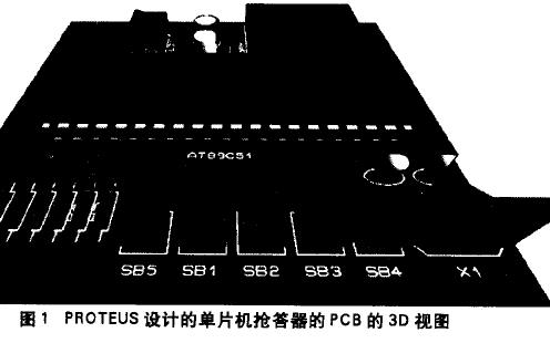 如何使用Proteus仿真和Keil C51编程技术实现单片机的教学改革