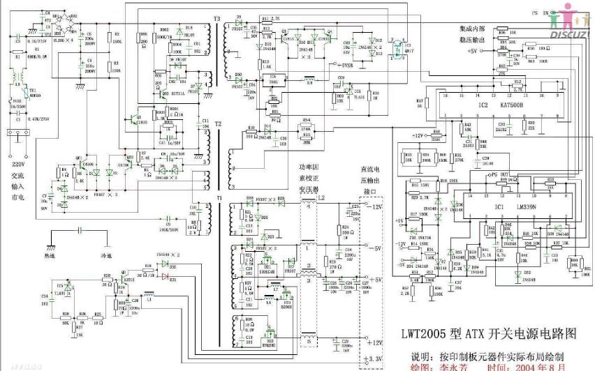 开关电源的电路原理图详细资料合集免费下载