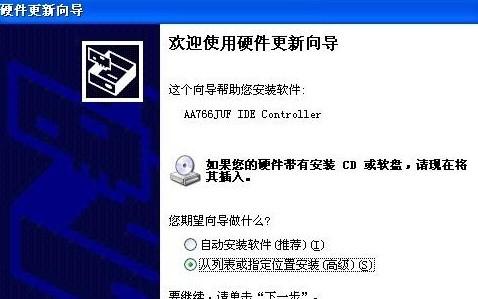 使用android通过USB调试真机程序