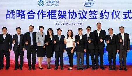 中国移动与英特尔在5G领域正式达成合作关系
