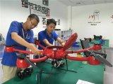 工业级无人机产业链趋于理性发展