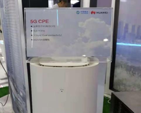 中国移动5G CPE产品的发布为5G的商用铺平了道路