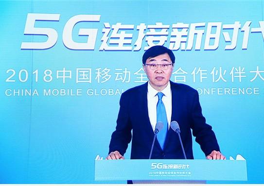 中国移动正在全面启动5G规模2.6GHz和4.9GHz的5G网络试验