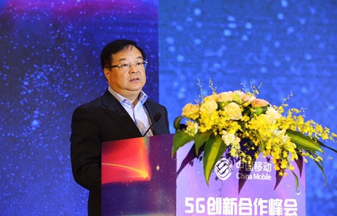 5G专利问题是未来影响5G发展的重要因素
