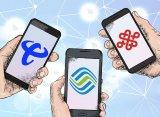 三大运营商开展全国范围的5G中低频段试验