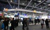 """华为以""""5G+AI开启智能生活""""隆重亮相中国移动全球合作伙伴大会"""