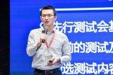 松鼠AI · 智适应教育首席科学家崔炜讲述了他们在智适应教育技术的实践与落地