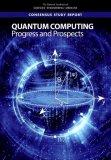 量子计算何时才能落地