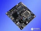 精英发布一款迷你主板 最高热设计功耗65W