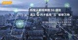 """广州没有""""AI""""情,却有""""AI""""的故事"""