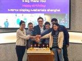 Merck上海五周年,获上海市经信委专项资金