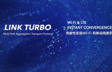荣耀Magic2发布Link Turbo技术又一次引领行业风向