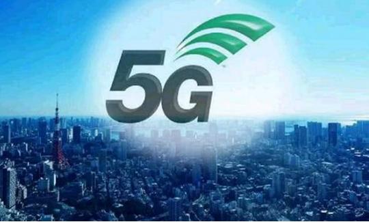 首批5G手机价格过高 用户不应急着购买