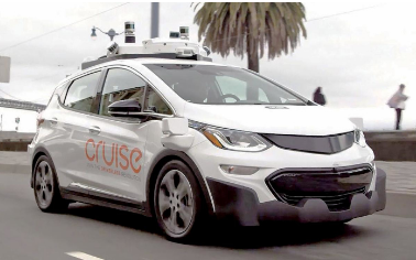 自动驾驶变得较为普遍 交通事故数量也在不断增加