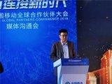 中国移动投资公司探索运营商转型新思路