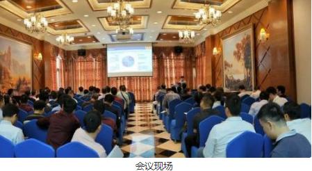 TUV南德携手深圳市连接器行业协会 共促连接器产业的技术推进