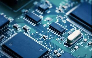 清华大学发布《AI芯片long88.vip龙8国际白皮书》:边缘计算崛起,云+端创新架构龙8国际娱乐网站
