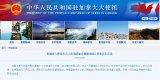 中国尚未掌握的53项核心技术清单