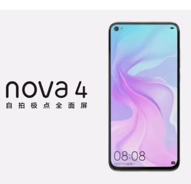 华为nova4自拍极点全面屏设计开启全新的自拍方式