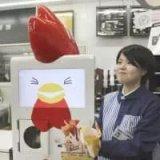 服务机器人:便利店Lawson在东京测试炸鸡机器人