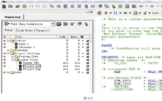 如何使用MC9S12XS128實現BootLoader的設計資料詳細概述