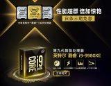 Inteli9-9980XE处理器开售 国内首发价格高达17499元