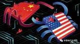 中美贸易将改变半导体产业链格局
