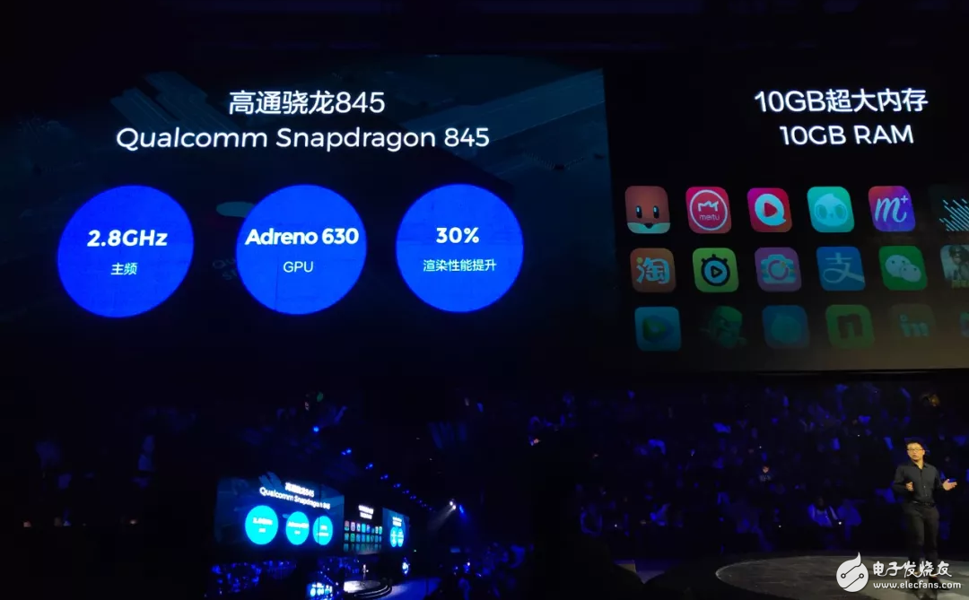 麒麟980与骁龙845玩手游 vivo NEX开启双屏吃鸡模式