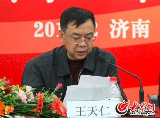 山东电力与济南人民政府达成合作将共同推动济南智能...