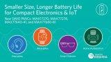 Maxim推出6款低功耗电源管理集成电路,可延长电池寿命