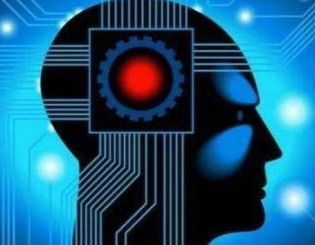 多数专家认为 到2030年AI将对人类产生积极影...