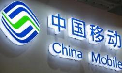 中国移动便率先在北京开通了4.9GHz频段5G基站