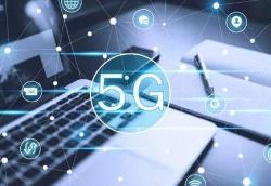 盘点运营商5G时代各自面临的政策与技术优势