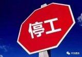 天津三星通讯技术有限公司可能要淡出国人视线了