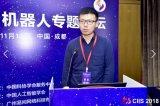 崔恒斌:《金融智能——对话机器人新形态》的精彩演讲