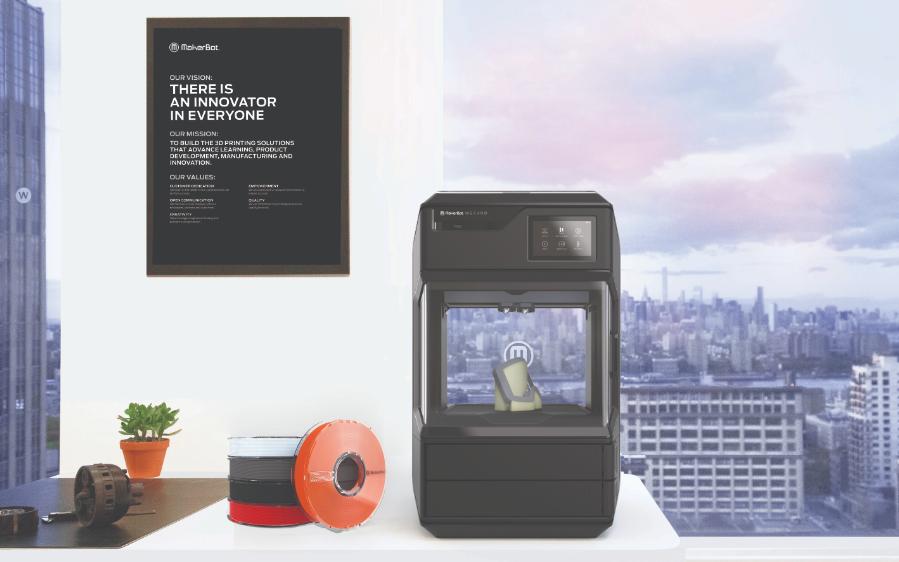 "MakerBot首发""Method"" —— 高性能3D打印机再创性价比卓越新高度"