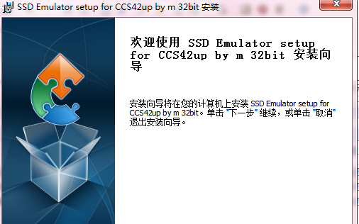 TI CCSv5.3可用的License应用程序软件免费下载