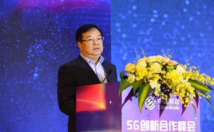 5G为社会带来新价值的核心体现就是推动传统的3C