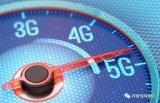 5G时代将至 专业移动通信该如何发展?