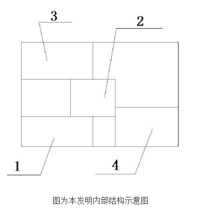 基于物联网的电表信息采集系统的原理及设计