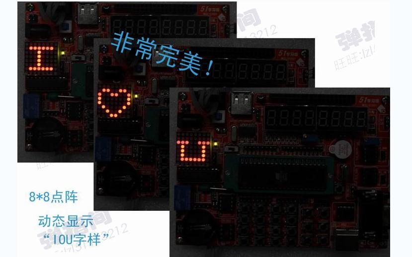 使用51单片机进行8x8点阵显示IOU字样的程序和仿真详细资料免费下载