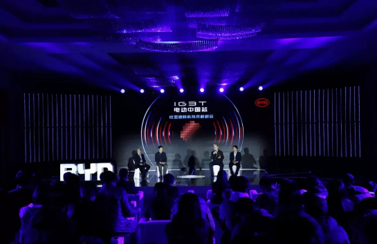 比亚迪发布IGBT 4.0 对中国新能源汽车行业...