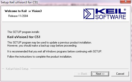 Keil C51应用程序软件免费下载
