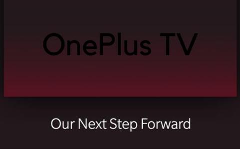 印度将会是一加电视首批发售的市场之一