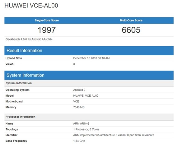 华为nova 4将搭载麒麟970处理器多核心跑分最高达6605分