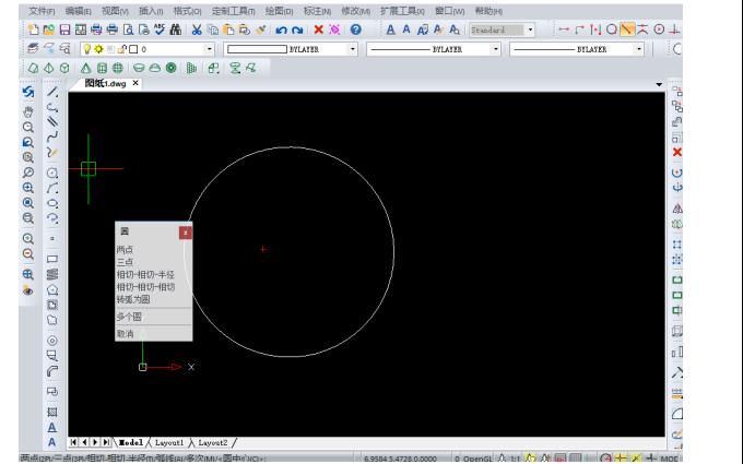 CAD教程之CAD等边三角形的绘制方法详细资料说明