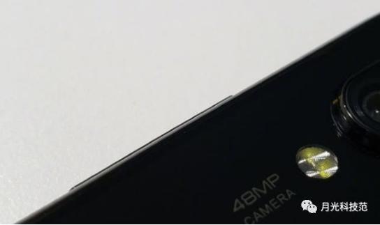 小米9系列外观很有可能延续刘海设计 预计将会在明年的三月份发布