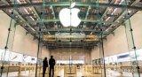 高通向中国法院提交强制执行苹果手机禁售申请
