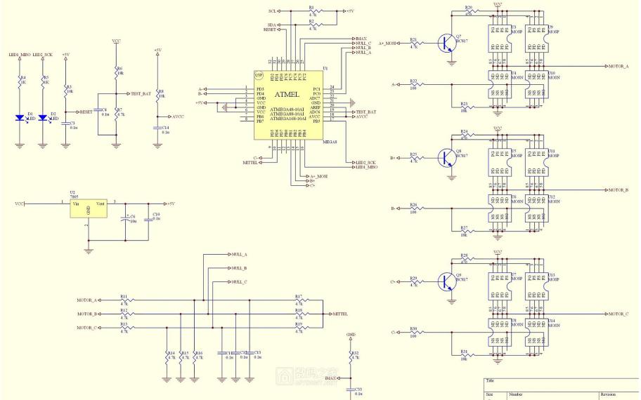 六种无感无刷电机驱动制作方案的详细资料说明