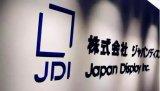 JDI将出售33%股权给中国公司,5000亿日元在中国建厂